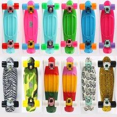 Skateboard/Waveboard/Longboard