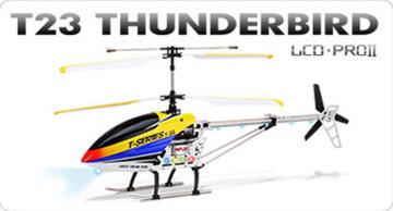 Thunderbird T-623