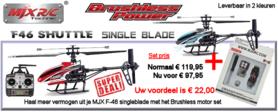 MJX F-46 single blade met Brushless Upgrade motor set