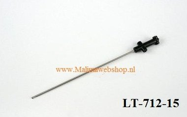 Hawkspy LT-712-15 inner shaft