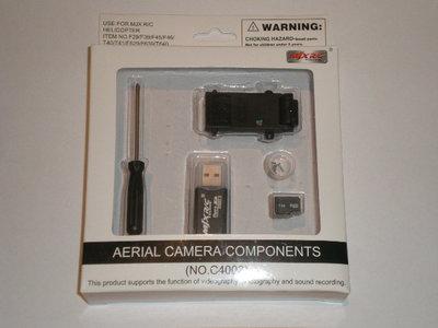 MJX Complete Digital Camera set