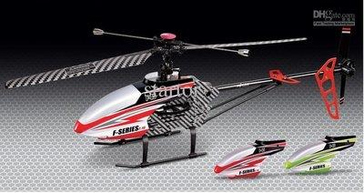 MJX-F-45 4 kanaals,singel blade 2.4GHZ  helikopter