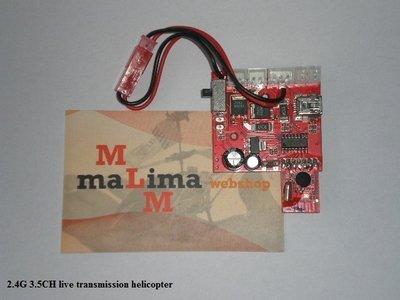 live transmission Thunderbird Reciever Controller / Ontvanger 2.4 Ghz