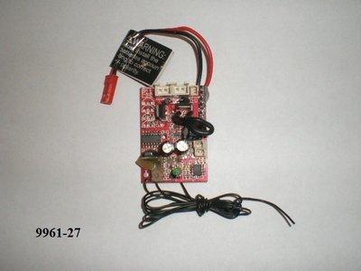 LB-9961-27 PCB box / Ontvanger