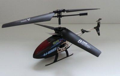 Rc helicopter met Led tekst op rotorblad je eigen tekst