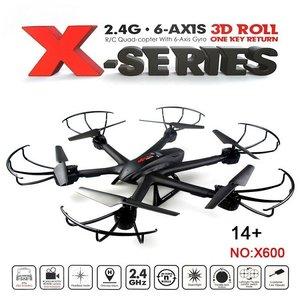 MJX X600 Quadcopter