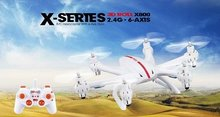 MJX X800 Quadcopter FPV READY 2.4gHz 4ch